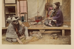 A Japanese Household